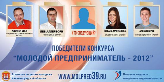 России 2012 26 сентября 2012 года